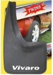 Комплект задних и передних брызговиков Opel Vivaro 2002'-...(4шт)