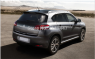 Рейлинги оригинал (2 шт) - Peugeot 4008 (2013+)