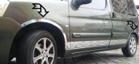 Накладки с нержавейки на колесные арки(4шт.) - Citroen BERLINGO (2003-2008)