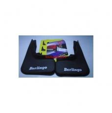 Брызговики (4 шт) - Citroen Berlingo (1996-2008)