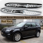 Рейлинги (2 шт) - Land Rover Discovery Sport