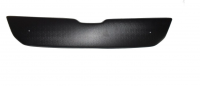Зимняя накладка на решетку - Skoda Citigo (2011+)
