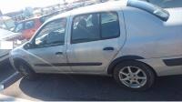 Накладки колесных арок (4шт.пластик) - Renault CLIO-SYMBOL (1999-2008)