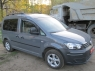 Рейлинги Skyport  BLACK - Volkswagen Caddy (2010+)