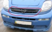 Зимняя накладка на решетку - Opel Vivaro (2001-2015)