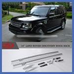 Рейлинги Оригинальная модель (серые) - Land Rover Discovery IV