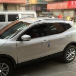 Рейлинги Оригинал - Nissan Qashqai (2014+)