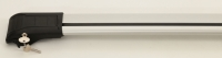 Поперечный багажник на рейлинги (с ключем) - Chevrolet Trax (2012+)