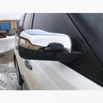 Накладки на зеркала (2 шт, нерж.) - Land Rover Discovery III