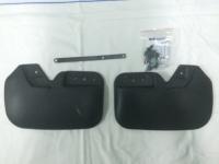 Оригинальные передние брызговики (2 шт, резина) - Ford Transit (2014+)