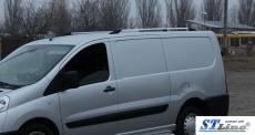 Рейлинги ХРОМ - Peugeot Expert (2007+)