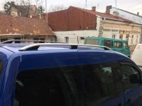 Рейлинги Skyport GREY - Volkswagen Caddy (2015+)