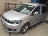 Накладки на зеркала (2 шт) - Volkswagen Caddy (2010+)