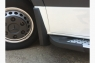 Брызговики Begel - Mercedes Sprinter W906