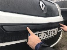 Зимняя верхняя решетка (2008-2013) - Renault Kangoo