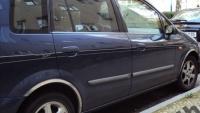Накладки с нержавейки на колесные арки (4шт.) - Mazda PREMACY (99-05)