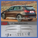 Рейлинги (2 шт) - BMW X5 F-15 (2013+)