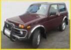 Накладки с нержавейки на колесные арки (4шт.) - Lada Niva