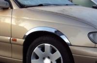 Накладки с нержавейки на колесные арки (6шт.) - OPEL OMEGA B