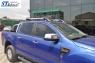 Рейлинги с перемычками (2 шт) - Ford Ranger (2011+)