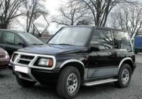 Накладки с нержавейки на колесные арки (4шт.) - Suzuki VITARA (1988 - 1995)